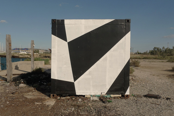 Peinture sur container abandonn�, Port Saint Louis, Marseille