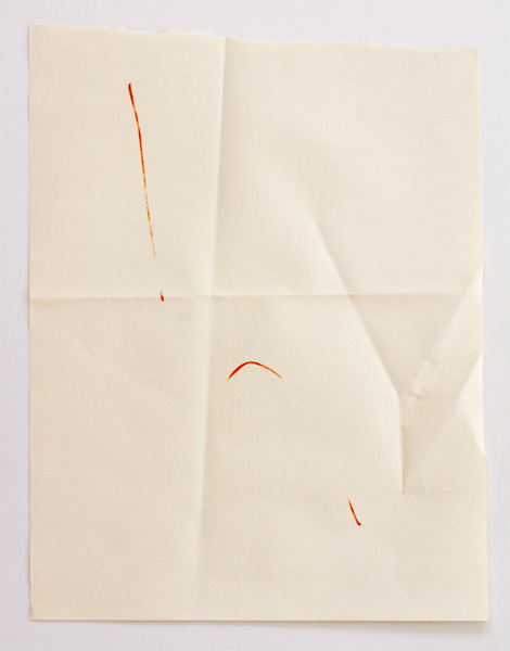 Encre sur papier, 39 x 30 cm