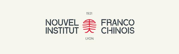 Exposition, Art contemporain - Lyon
